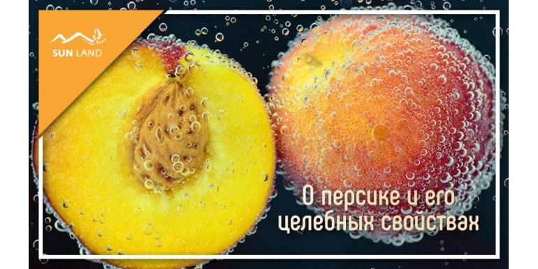 О персике и его целебных свойствах