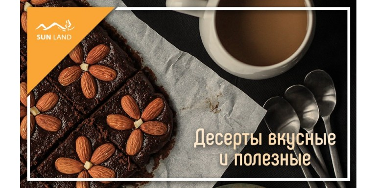 Десерты вкусные и полезные: рецепты со всего мира